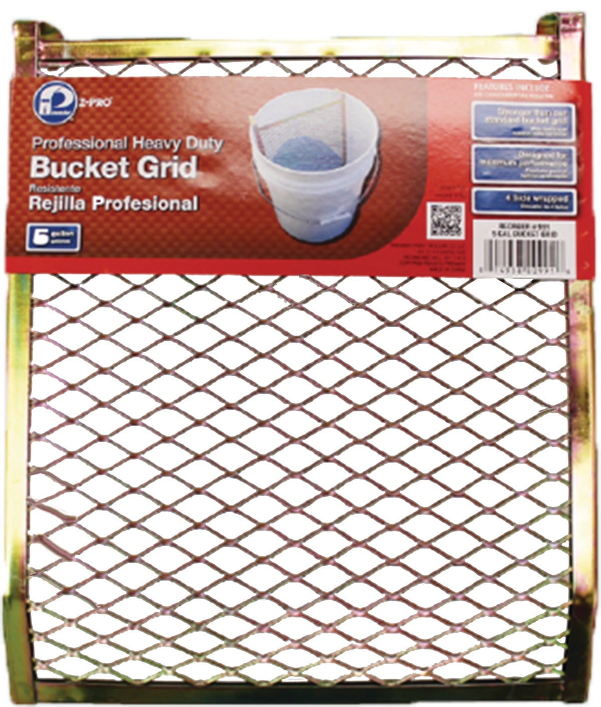 Heavy Duty 5 Gallon Paint Grid 4 sided case of 24